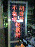 050907_1828001_s.jpg