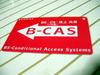 Bcas3
