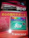 Ts8gcf266