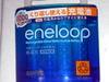Eneloop4