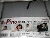 Temakura_pino