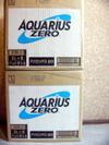 Aquarius0