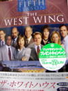 Westwing5