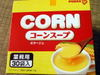 Cornsup
