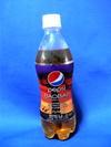 Pepsi_baobab