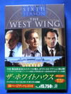 Westwing6
