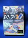 Pcjoy2_1