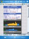 Akamimi_03sh_2x_1